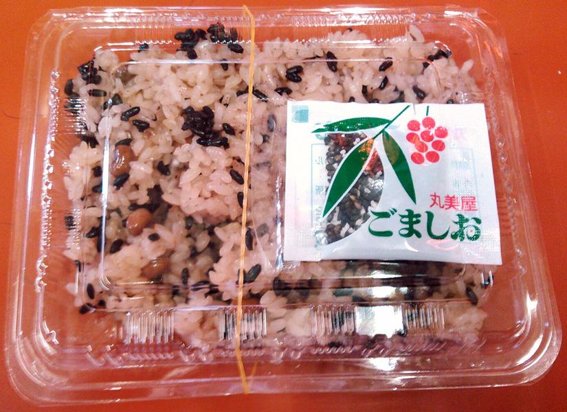 古代米赤飯