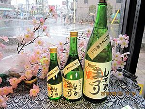純米吟醸酒 しきのまつり