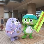 251126カッピー&志木あらちゃんの着ぐるみ