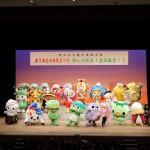 201411_matsuri_02001