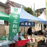 201411_matsuri_04017
