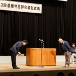 2015志木市民まつり-01-021