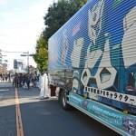 2015志木市民まつり-06-104