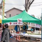 2015志木市民まつり-05-025