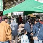 2015志木市民まつり-05-022