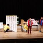 2015志木市民まつり-04-008