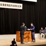 2015志木市民まつり-01-015