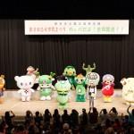 2015志木市民まつり-02-040