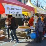2015志木市民まつり-06-100