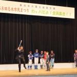 2015志木市民まつり-03-017