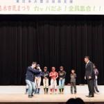 2015志木市民まつり-03-020