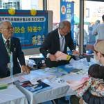 2015志木市民まつり-06-114