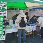 2015志木市民まつり-06-044