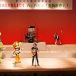 2015志木市民まつり-02-024