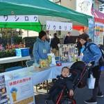 2015志木市民まつり-06-099
