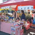 2015志木市民まつり-06-092