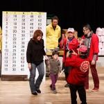 2015志木市民まつり-04-010