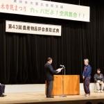 2015志木市民まつり-01-012