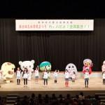 2015志木市民まつり-02-053