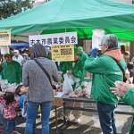 2015志木市民まつり-06-061