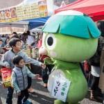 2015志木市民まつり-05-011