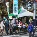 2015志木市民まつり-06-103