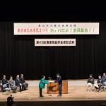 2015志木市民まつり-01-029