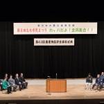 2015志木市民まつり-01-001