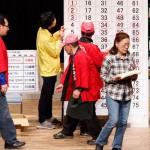 2015志木市民まつり-04-022