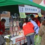 2015志木市民まつり-06-060