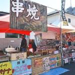 2015志木市民まつり-06-049