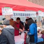 2015志木市民まつり-05-009