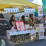 2015志木市民まつり-06-096