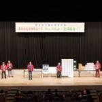 2015志木市民まつり-04-001