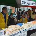 2015志木市民まつり-06-029