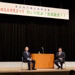 2015志木市民まつり-03-001
