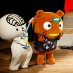 2015志木市民まつり-02-026