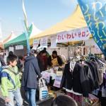 2015志木市民まつり-05-016