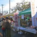 2015志木市民まつり-06-095
