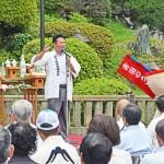 20160702_田子山富士山開き-030