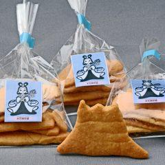 img-tgyf-cookie-1