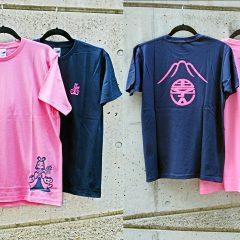 img-tgyf-t_shirt-1