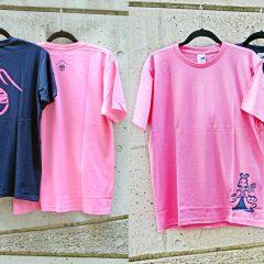 img-tgyf-t_shirt-2