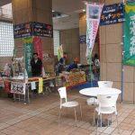 28.10.30志木物産展2