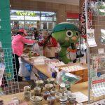 28.10.30志木物産展1