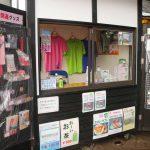 20170701_tagoyama_42