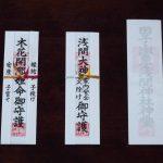 30.1.1元日営業3