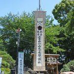 20180701田子山富士山開き36