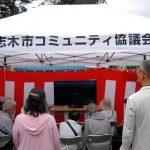 20190706_tagoyama_yamabiraki-38