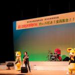 20191201_shiminmatsuri-33